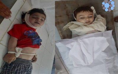 قتل چهار عضو یک خانواده در فاریاب